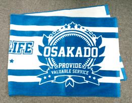 オオサカ堂オリジナルタオル