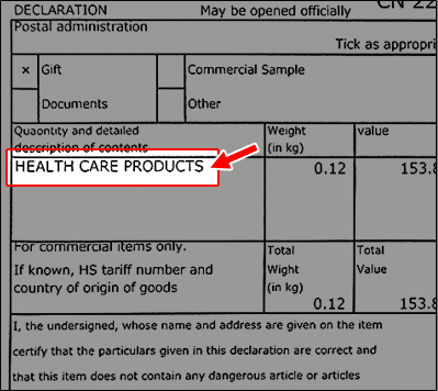 梱包の送り状の例1
