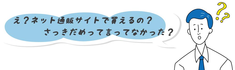 質問する男性のイラスト