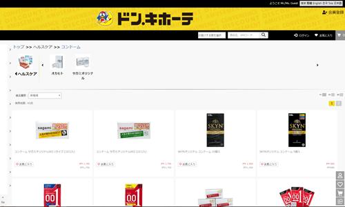 ドン・キホーテ通販サイトの商品ページの画像