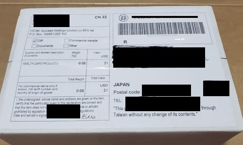 ヘアフリーヘアリムーバルクリームが入っていた箱の写真